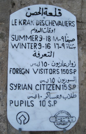 Krak des Chevaliers ticket prices etched in marble