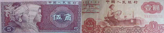 China used to have the coolest money