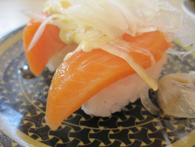 salmon onion sushi