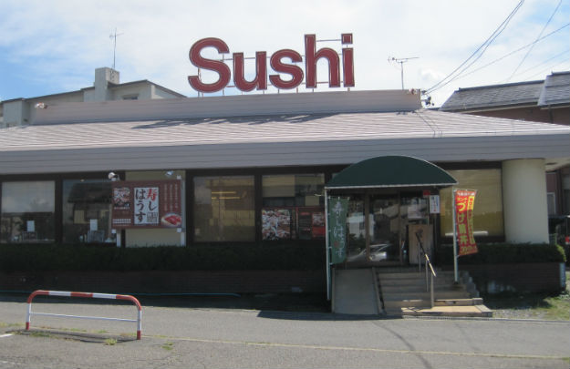 sushi restaurant in Japan