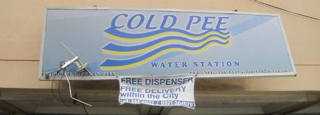 cold pee