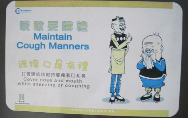 cough manners