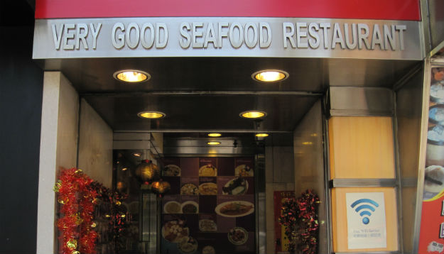 very good seafood restaurant