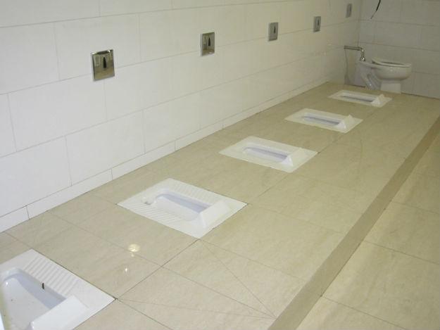 chinese communal toilet
