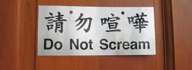 do not scream