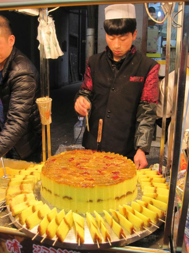 uighur cake