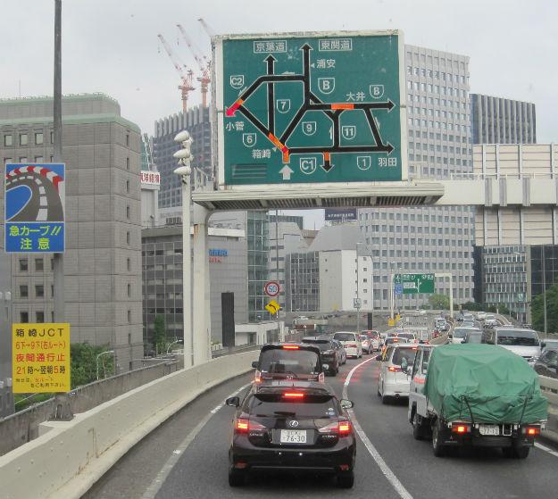 highwaymapsign