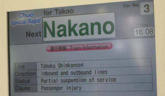 passenger injury