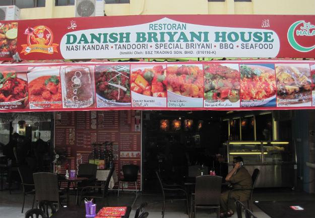 danish briyani