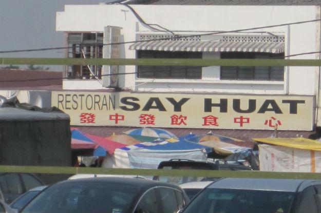 say huat