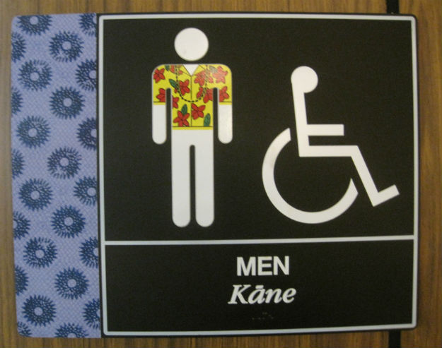 hawaiian mens toilet