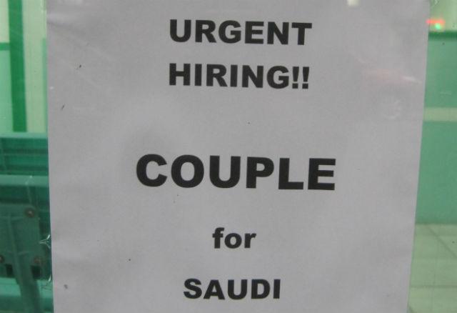 couple job