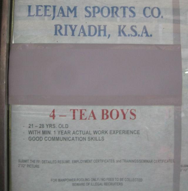 tea boys job