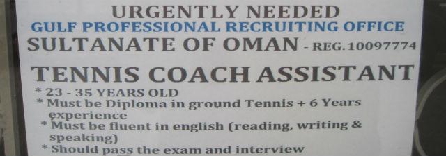 tennis coach job
