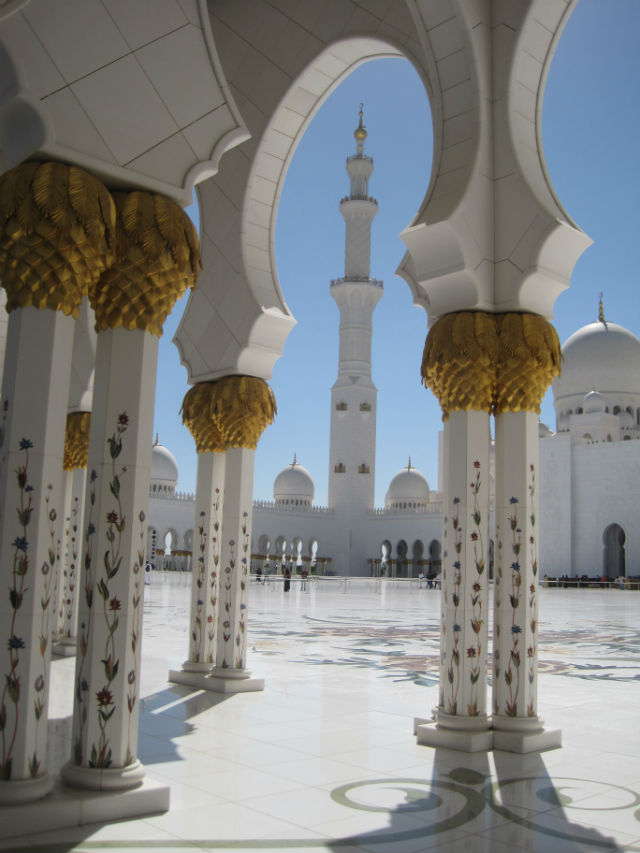 abu dhabi minaret