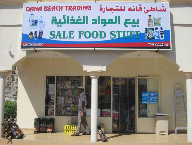 sale food stuff