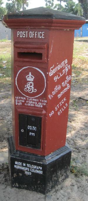 sri lanka post box