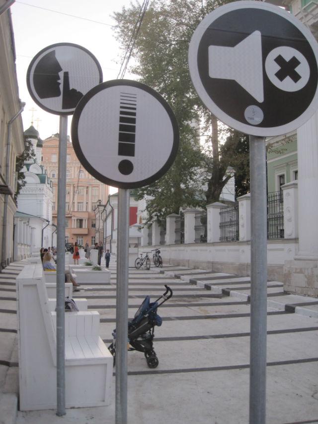 quiet on street