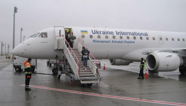 ukraine intl