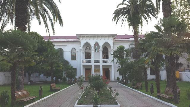 abkhazia ministry