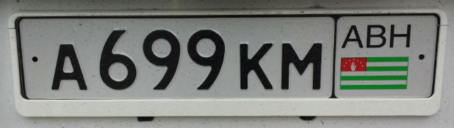abkhazia white plate