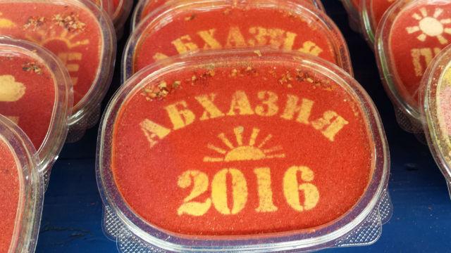 abkhazia spices