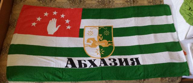 abkhazia towel