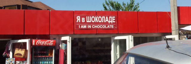 i am in chocolate