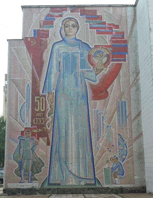 ussr mural