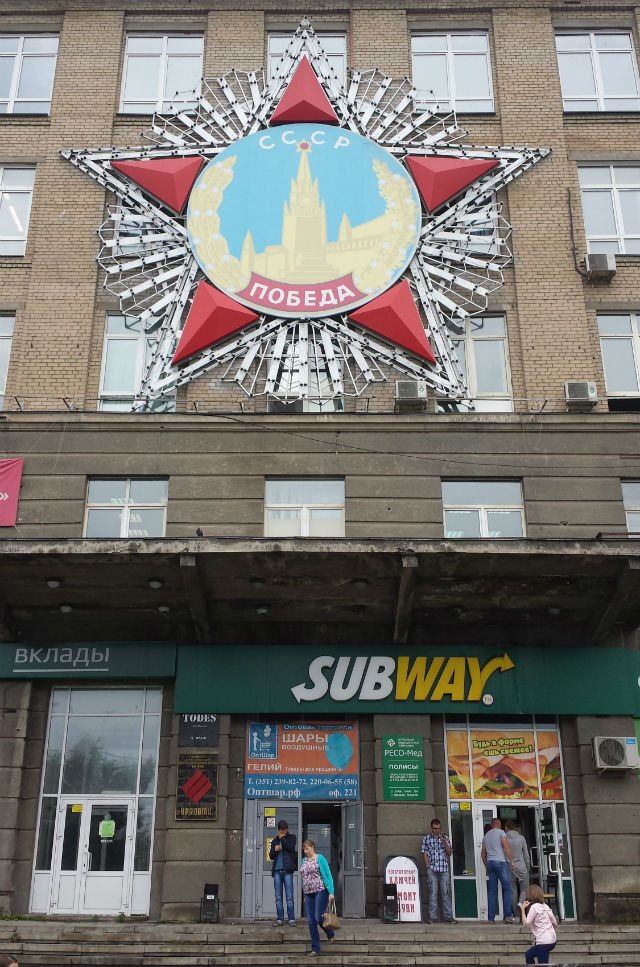 victory subway