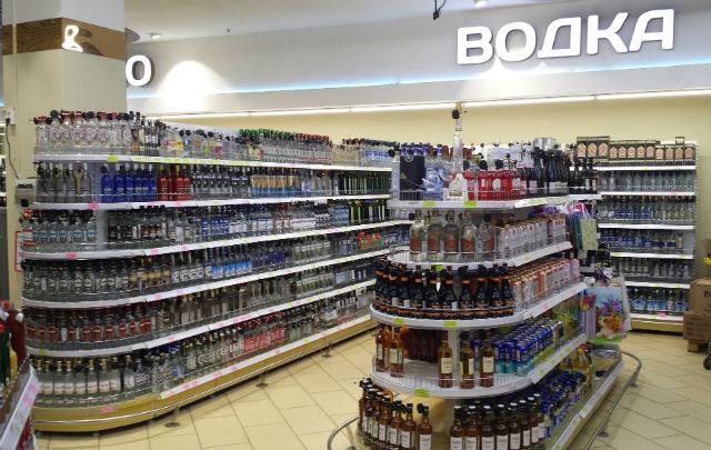 vodka store