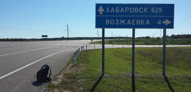 belogorsk sign