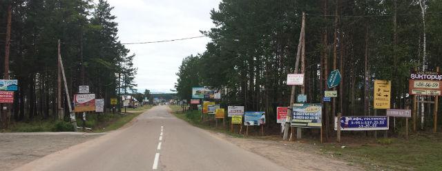 goryachinsk