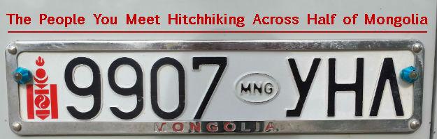 mongolia plate