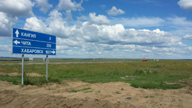 siberia hitch sign