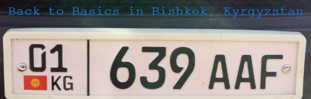kyrgyz plate
