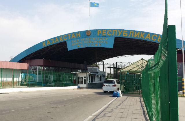 kz border