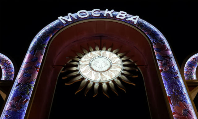 moscow arch